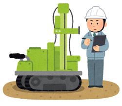 building_jiban_chousa-300x261.png