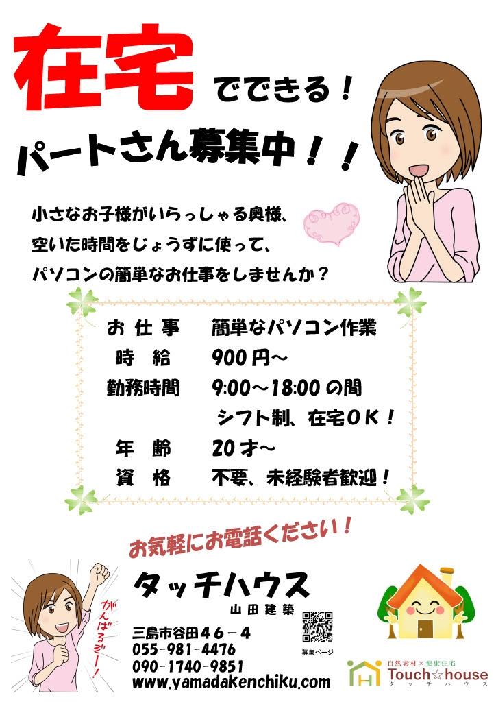 繝代・繝亥供髮・メ繝ゥ繧キ_1024_1[1].jpg
